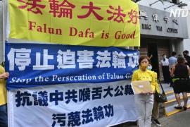 Приверженцы Фалуньгун Гонконга выступили против волны клеветы в СМИ