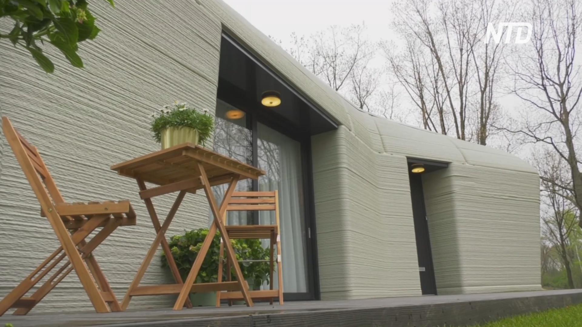 3D-печатные дома помогут решать проблему жилья в Нидерландах