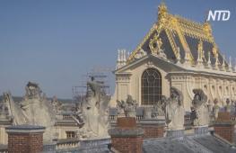 В Версале завершили масштабную реконструкцию королевской часовни