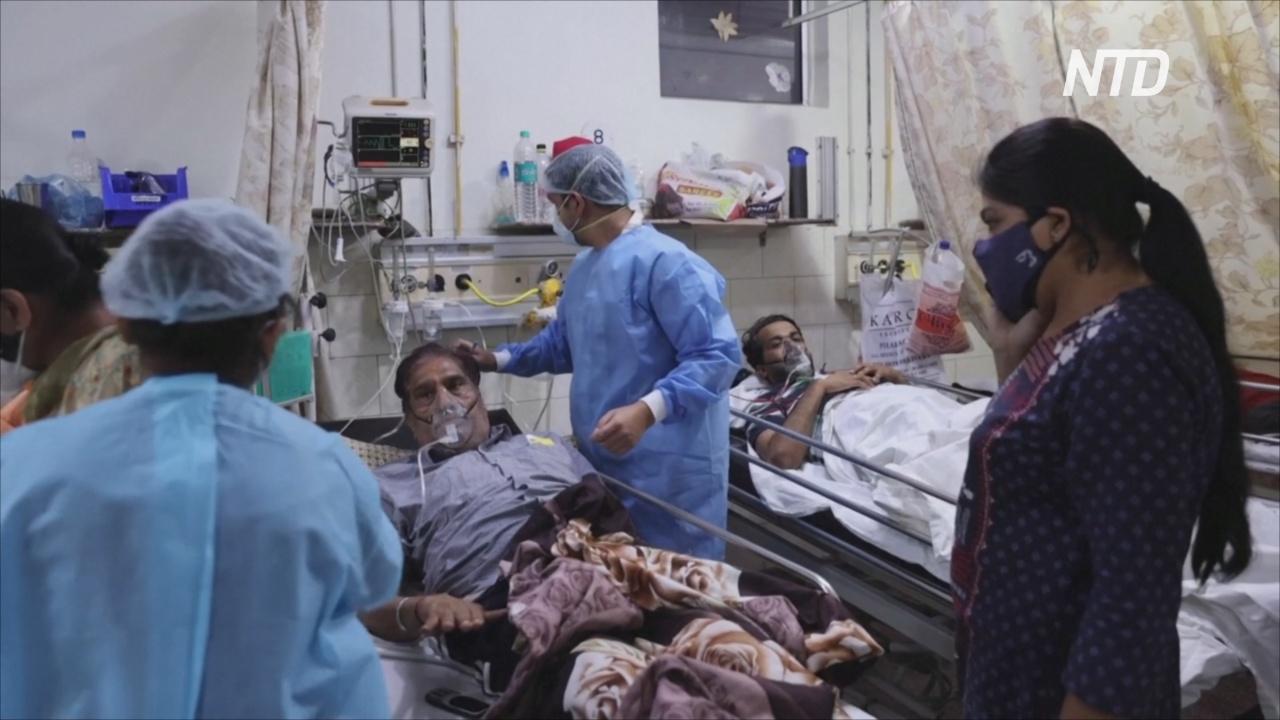 В больницы Индии для помощи направят военных медиков в отставке