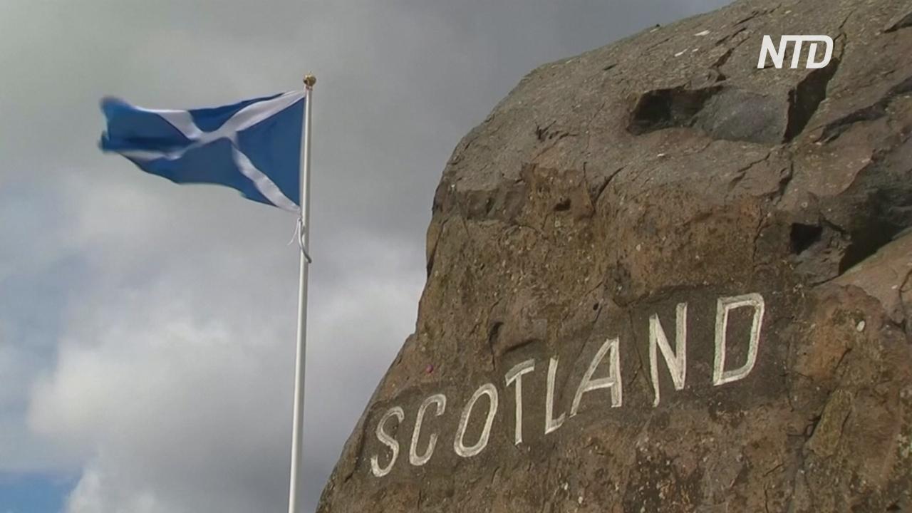 Шотландия стала на шаг ближе к референдуму о независимости от Великобритании