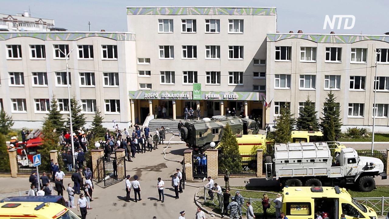 Стрельба в школе Казани: не менее 11 погибших