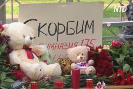 Россияне оплакивают погибших в школе в Казани