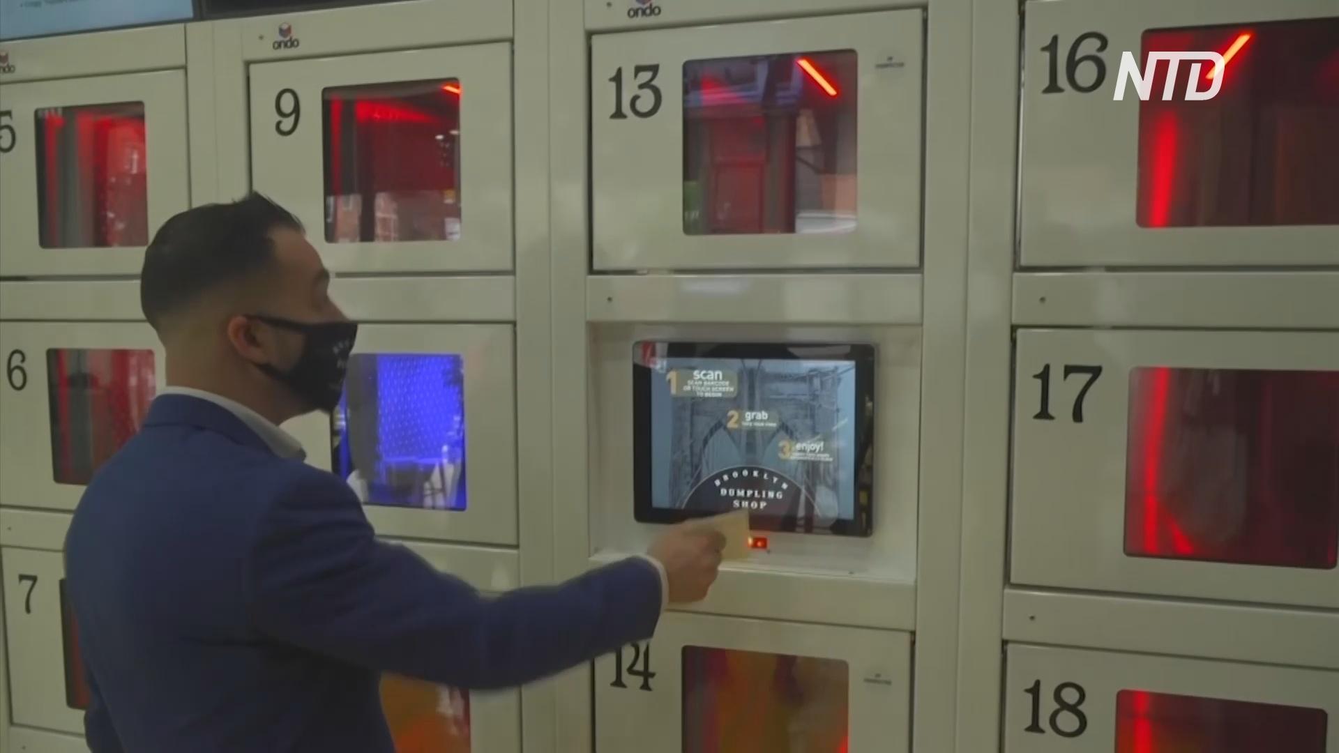 В США рестораны-автоматы снова хотят сделать заведениями общепита будущего