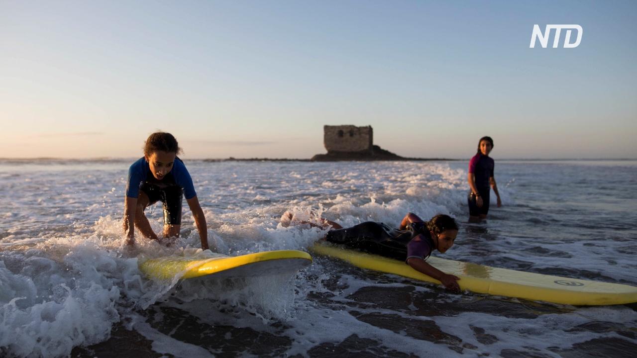 Сёрфинг даёт марокканским детям надежду на лучшее будущее