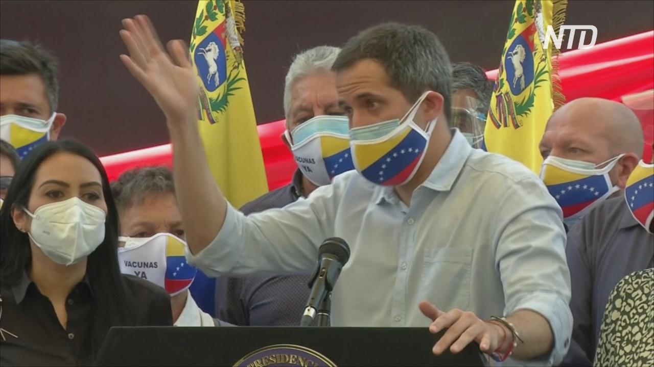 Норвегия пытается организовать новые переговоры между оппозицией и властями Венесуэлы