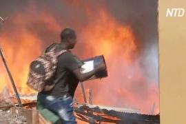 В чилийском городе Антофагаста пожар уничтожил 35 домов