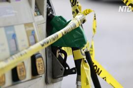 В Вашингтоне – нехватка бензина, несмотря на восстановление работы Colonial