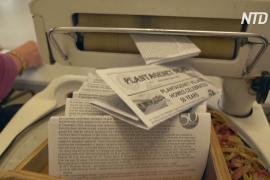 Австралийцы по-прежнему хотят читать печатные газеты с местными новостями