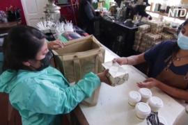 Боливийская служба доставки обслуживает заказчиков, не вредя природе