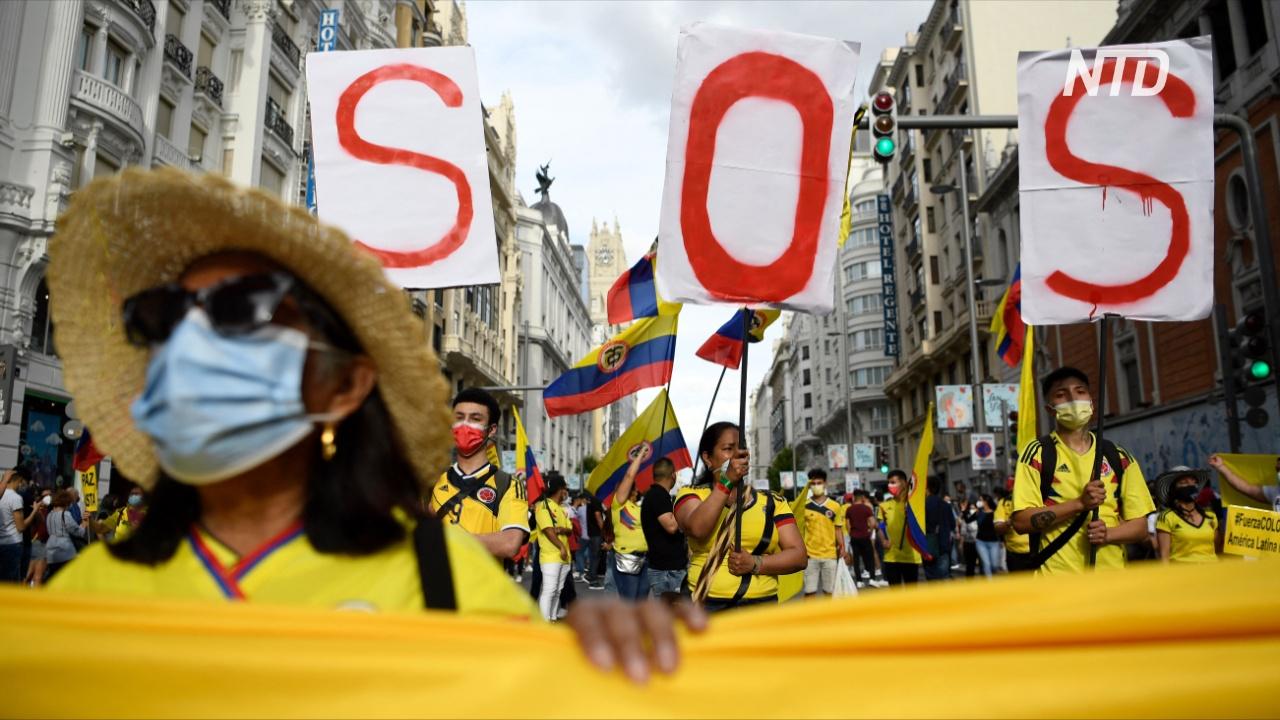 Антиправительственные протесты в Колумбии идут четвёртую неделю