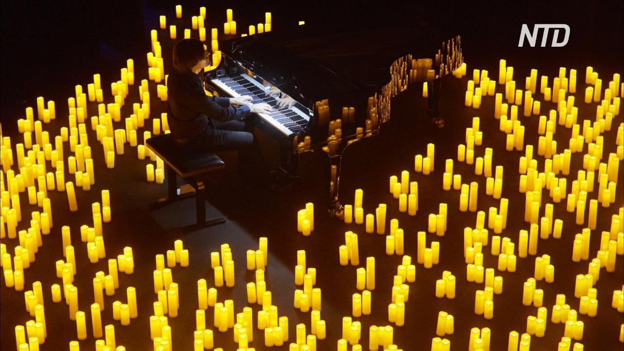 Французский пианист впервые за 7 месяцев дал концерт при свечах