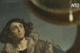 Польские раритеты, посвящённые Копернику, представили в Лондоне