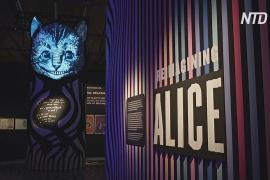 В Лондоне открылась выставка, посвящённая «Алисе в Стране чудес»