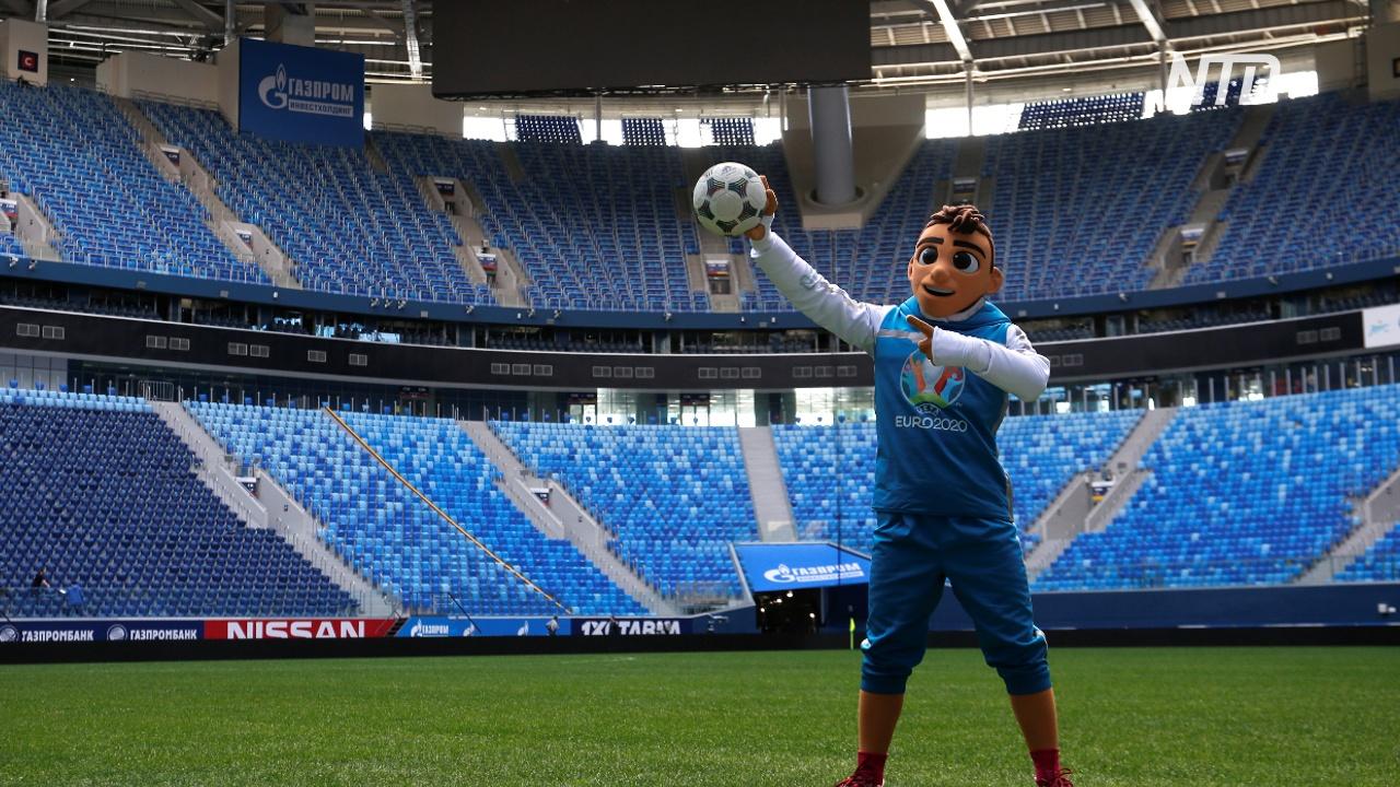 Иностранные болельщики смогут приехать на Евро-2020 в Санкт-Петербург