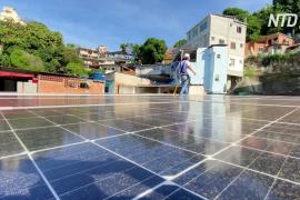 Солнечные панели помогают фавелам Рио-де-Жанейро экономить деньги