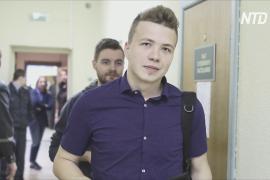 Арест журналиста Протасевича: Литва призывает ввести санкции в отношении Минска