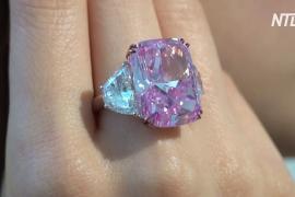 Пурпурно-розовый бриллиант «Сакура» ушёл с молотка за рекордные $29,2 млн