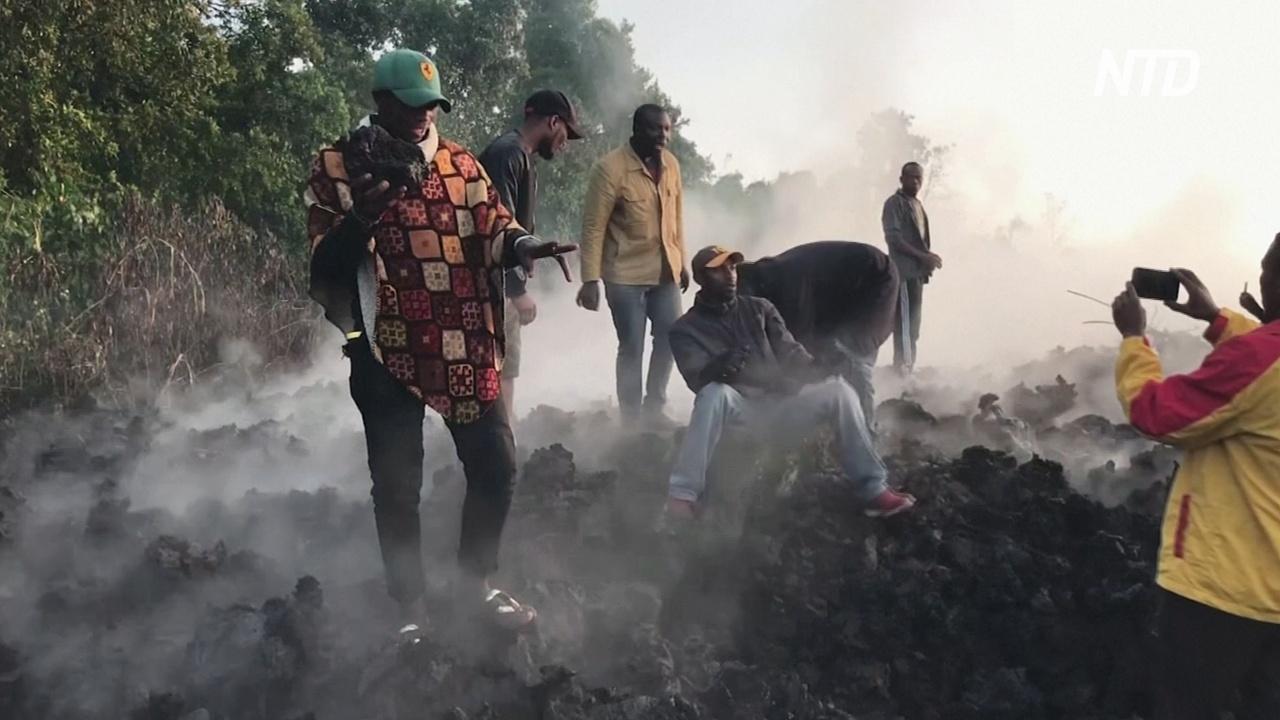 Не менее 15 человек погибли из-за извержения вулкана в Конго
