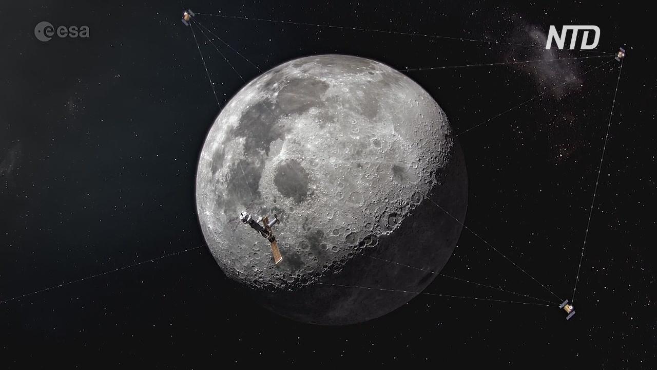 «Лунный свет»: Европа представляет план лунных спутников
