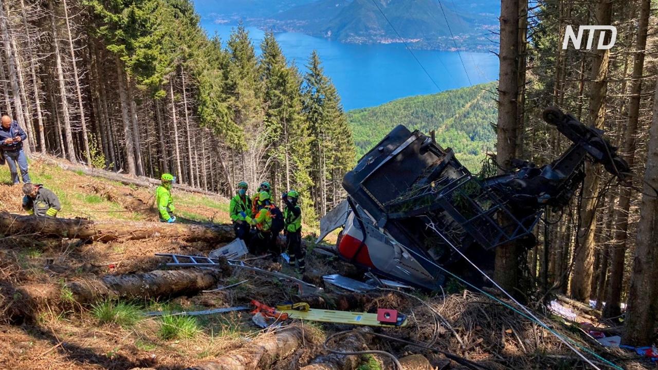 Авария на канатной дороге в Италии: 14 человек погибли, один ребёнок серьёзно пострадал