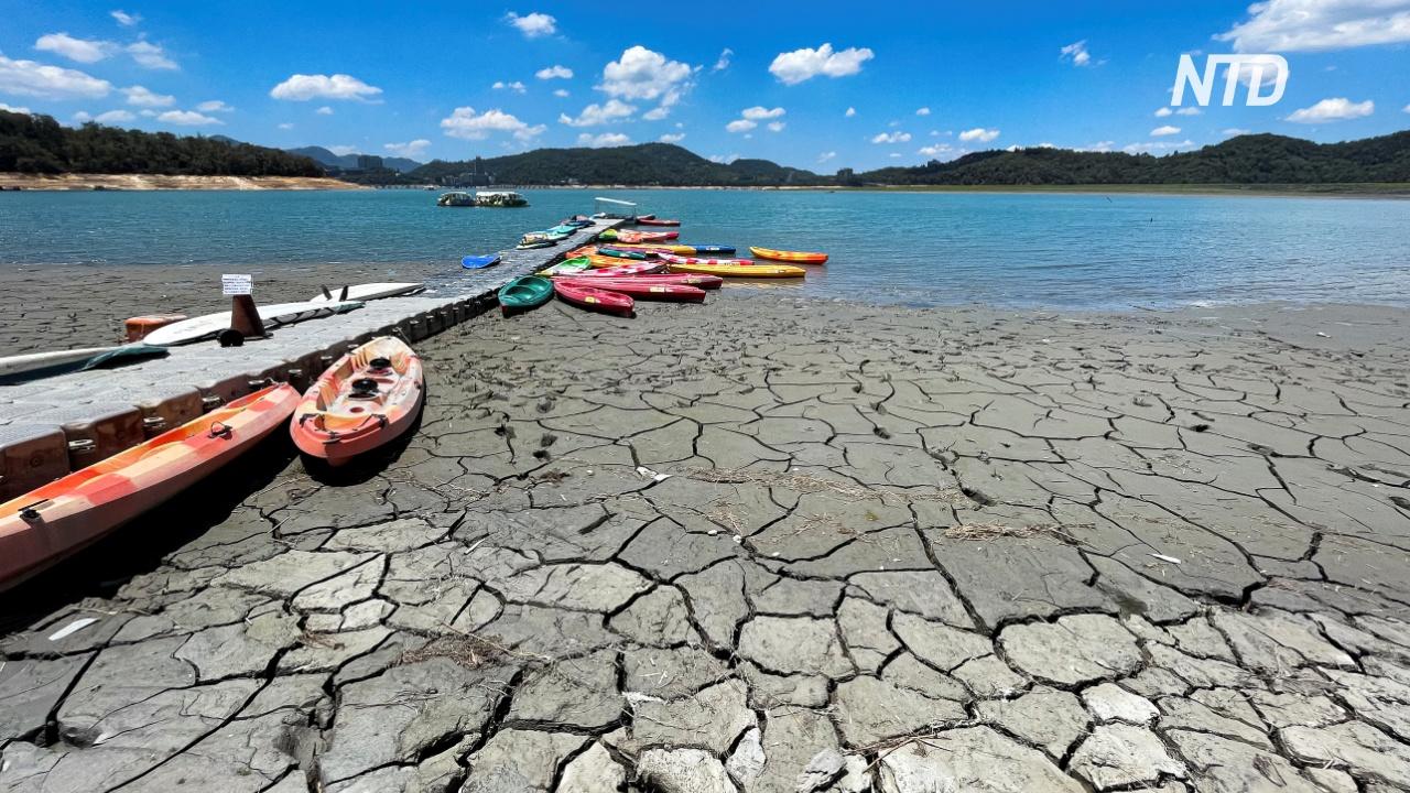 Тайваньское озеро Солнца и Луны высыхает из-за засухи