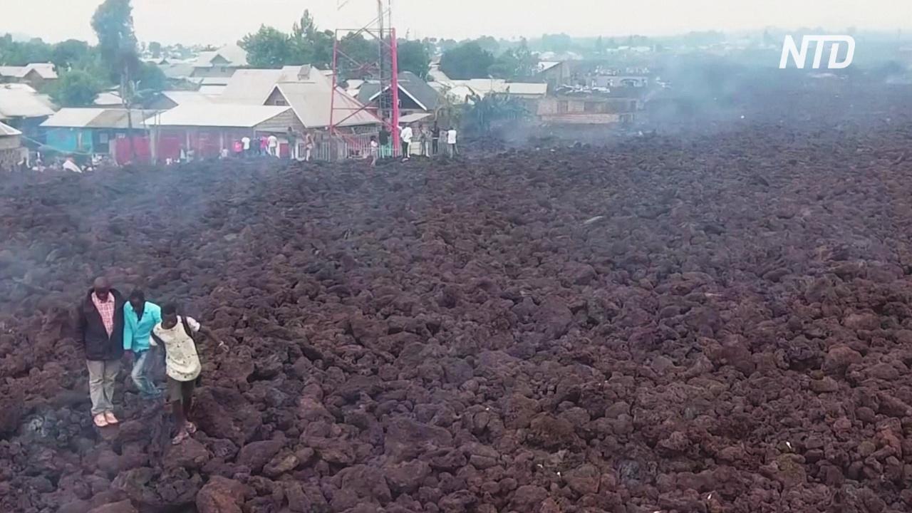 Число жертв вулкана в Конго продолжает расти