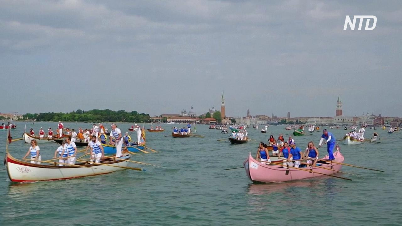 Сотни венецианских гондол поучаствовали в регате «Вогалонга»