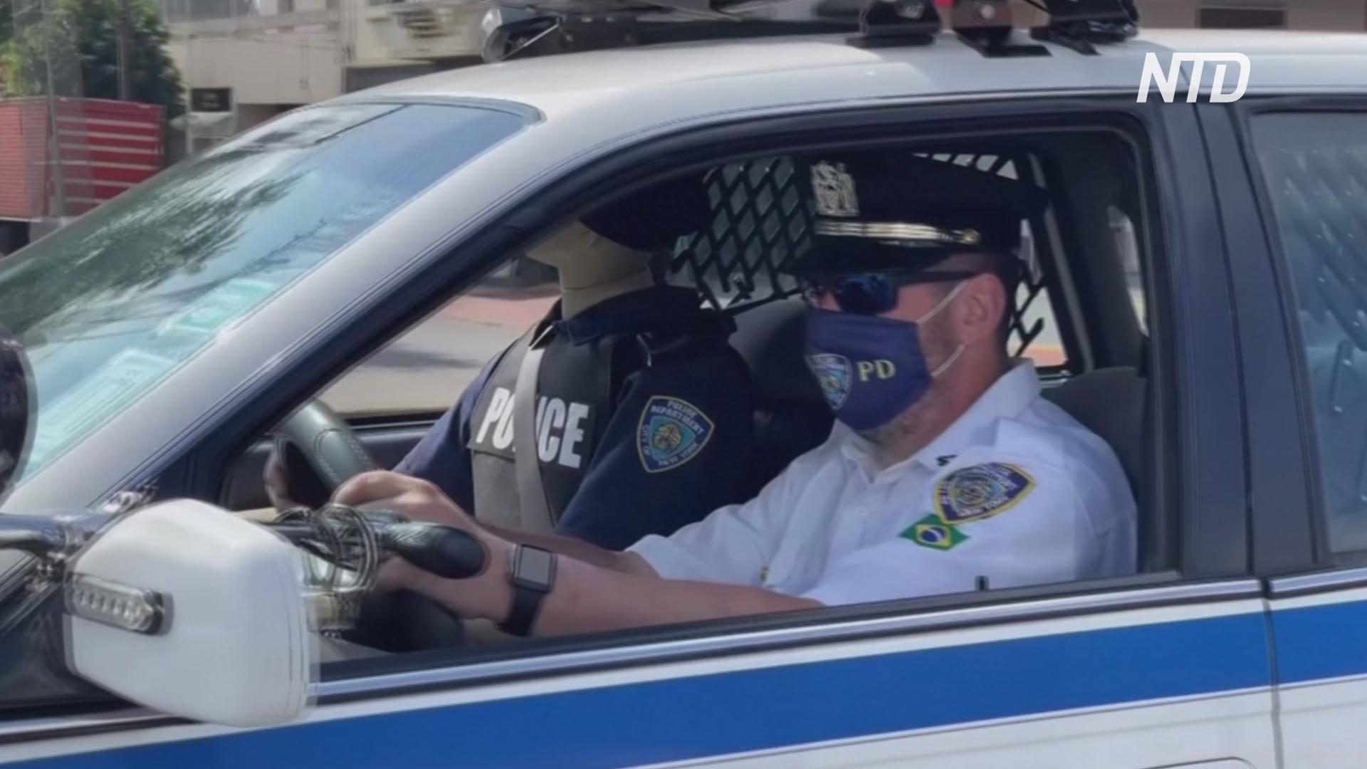 Что делает патруль полиции Нью-Йорка на улицах Сан-Паулу