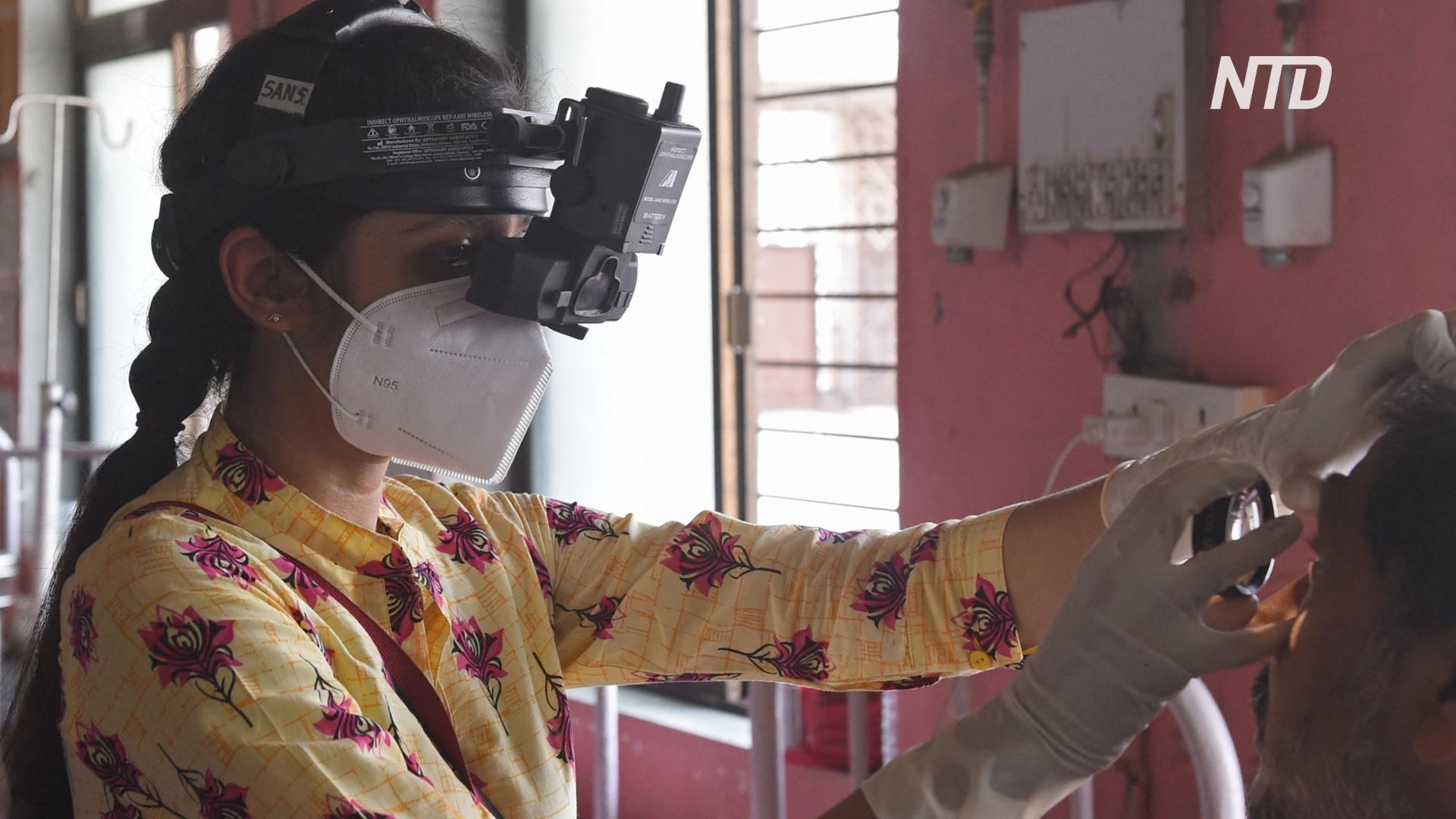 Почему коронавирусные пациенты в Индии массово заболевают чёрным грибком