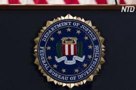 В США выдвинули обвинения двум бывшим боливийским чиновникам
