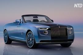 Эксклюзивный Rolls-Royce Boat Tail снабдили изысканным набором для пикника