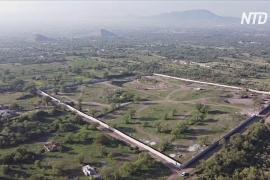 Незаконная стройка угрожает древнему городу Теотиуакан