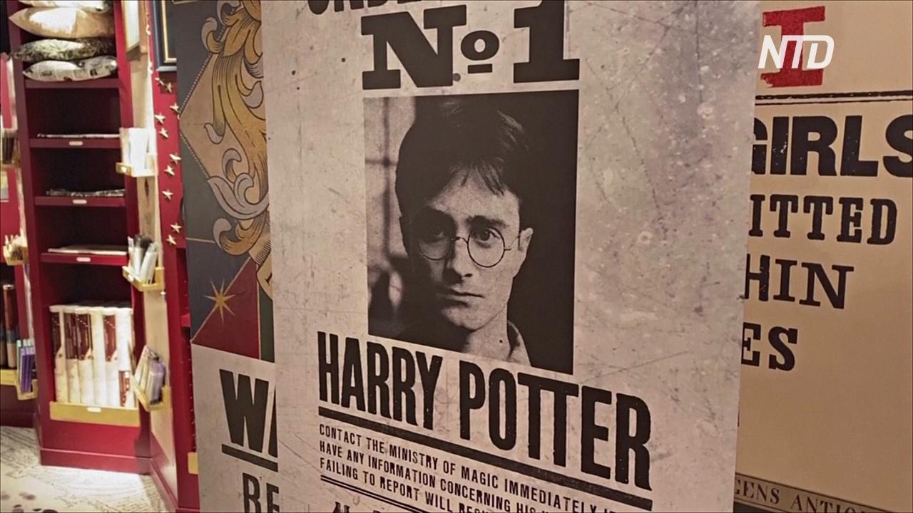 Эксклюзивный магазин Гарри Поттера открывается в Нью-Йорке