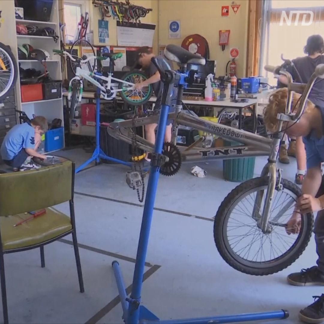 Трудных подростков Австралии перевоспитывают через ремонт велосипедов