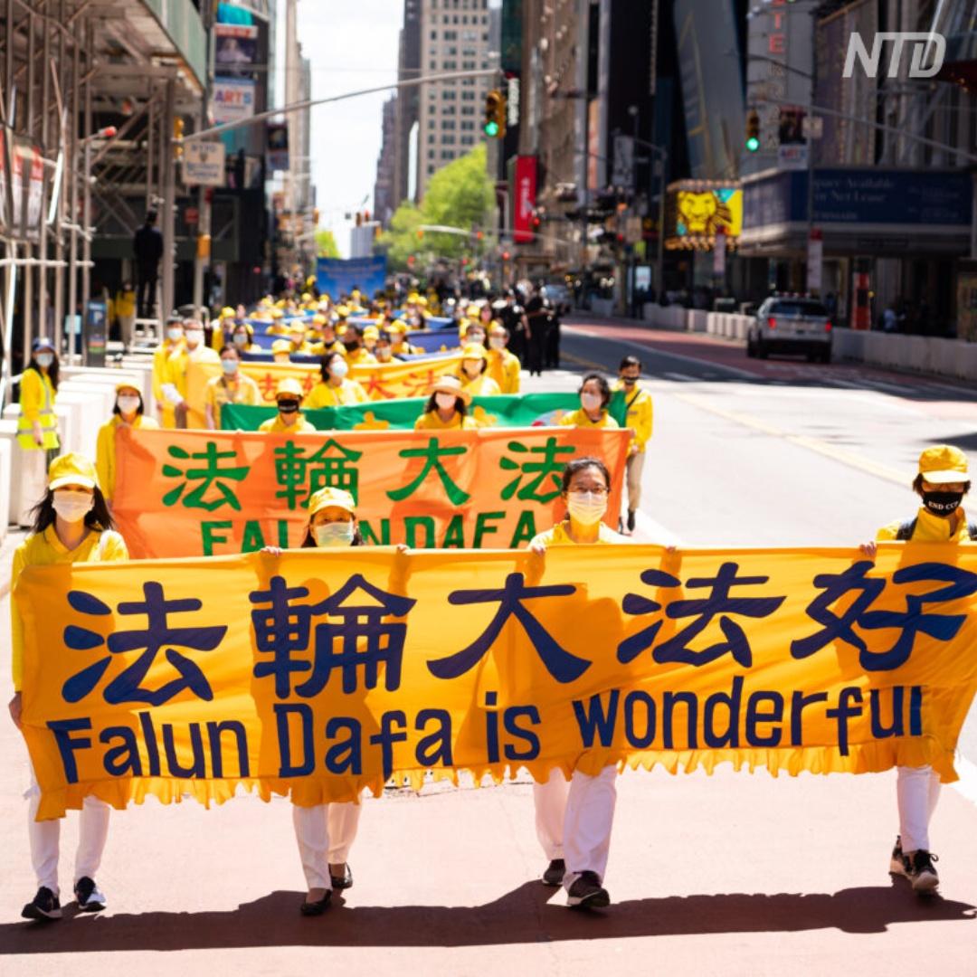 Международный день Фалунь Дафа отметили масштабным парадом на Манхэттене