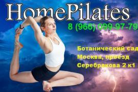 HomePilates.ru – для здоровья и ради стройной фигуры