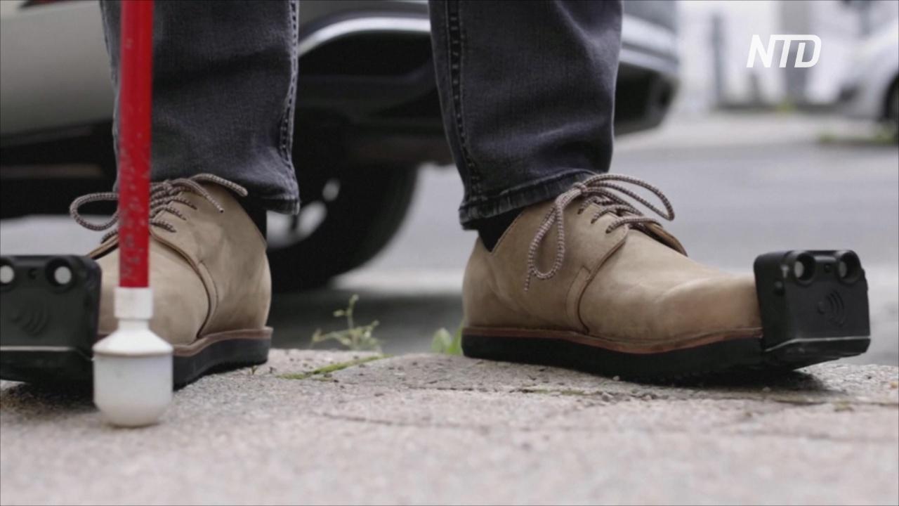 «Умные» вибрирующие ботинки для слепых тестируют в Австрии