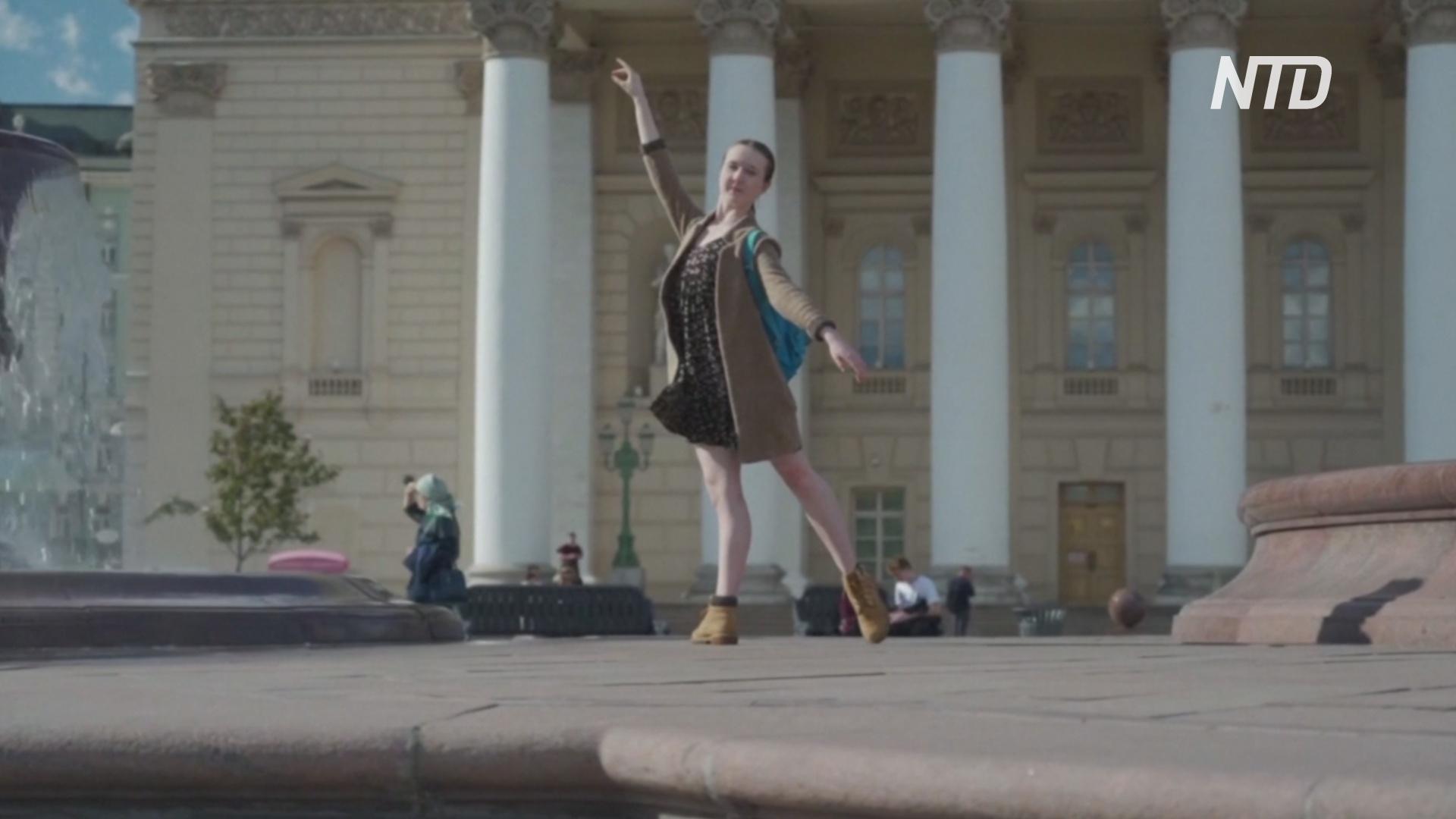 Британка выучилась в Академии балета Большого театра и мечтает о мировой сцене