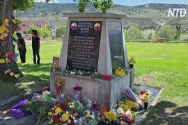 Братскую могилу с останками 215 детей нашли на территории бывшей школы-интерната в Канаде