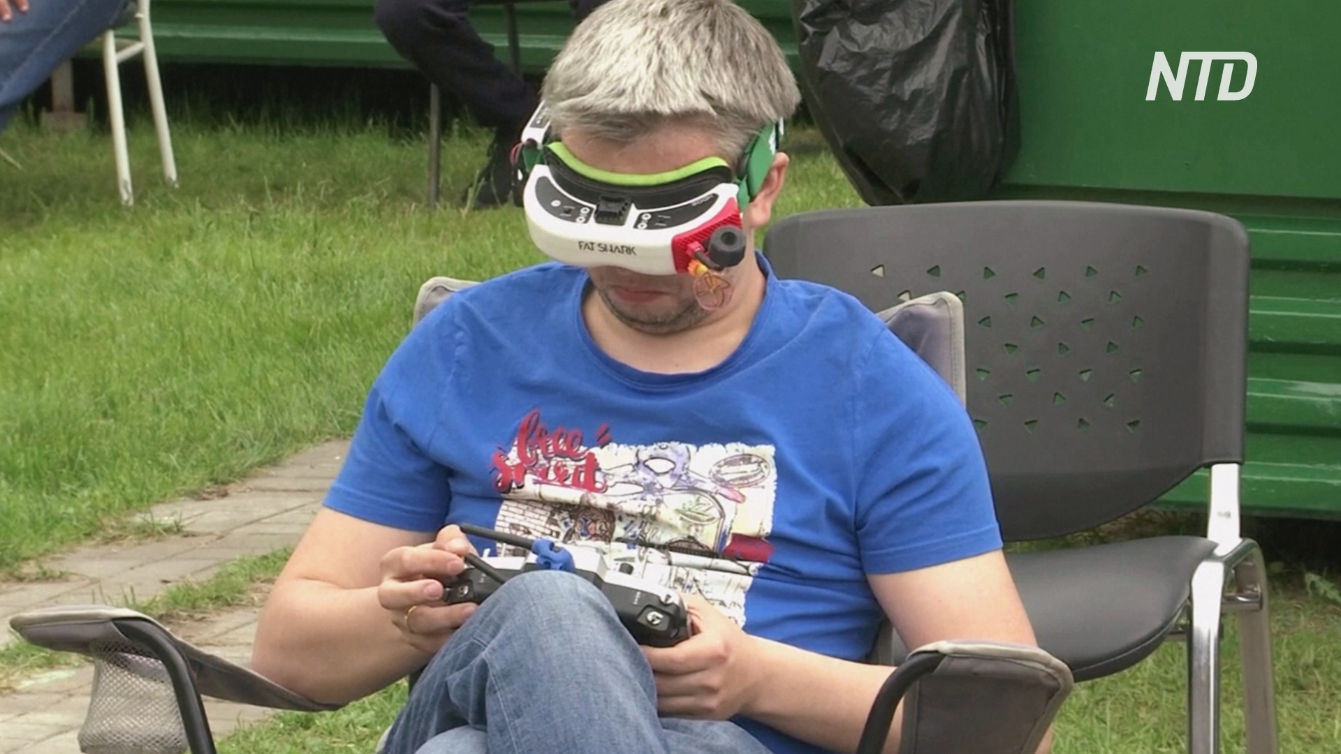 Скорость и манёвренность: как в Подмосковье прошли гонки дронов