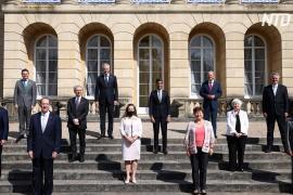 «Большая семёрка» согласовала налог для транснациональных корпораций