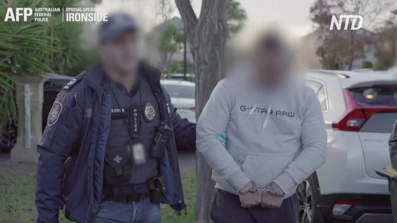Сотни человек арестованы в Австралии и других странах в рамках глобальной операции против организованной преступности
