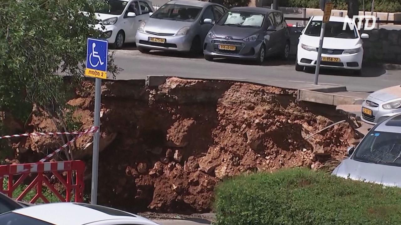В Иерусалиме часть стоянки с автомобилями ушла под землю