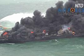 Суд Шри-Ланки не сможет вынести приговор по делу о пожаре на контейнеровозе