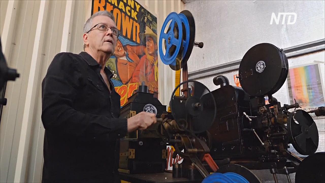 Австралиец собрал коллекцию винтажных проекторов для кинотеатров