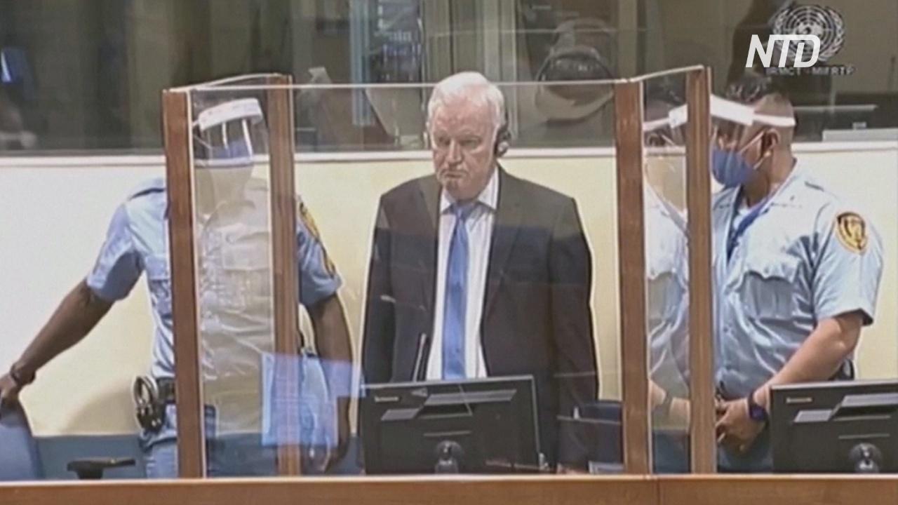 Приговор Ратко Младичу в Гааге оставили в силе
