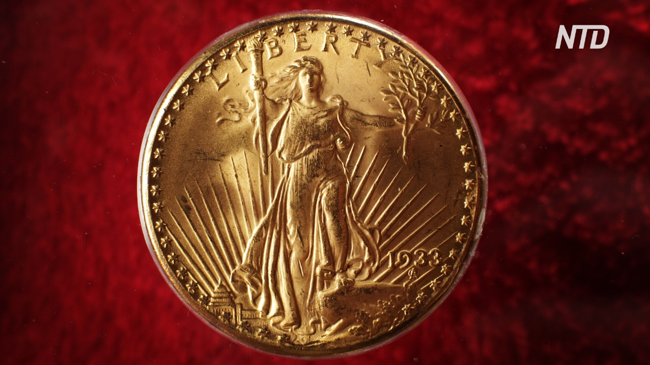 Золотая монета «Двойной орёл США» ушла с молотка за рекордные $18,9 млн