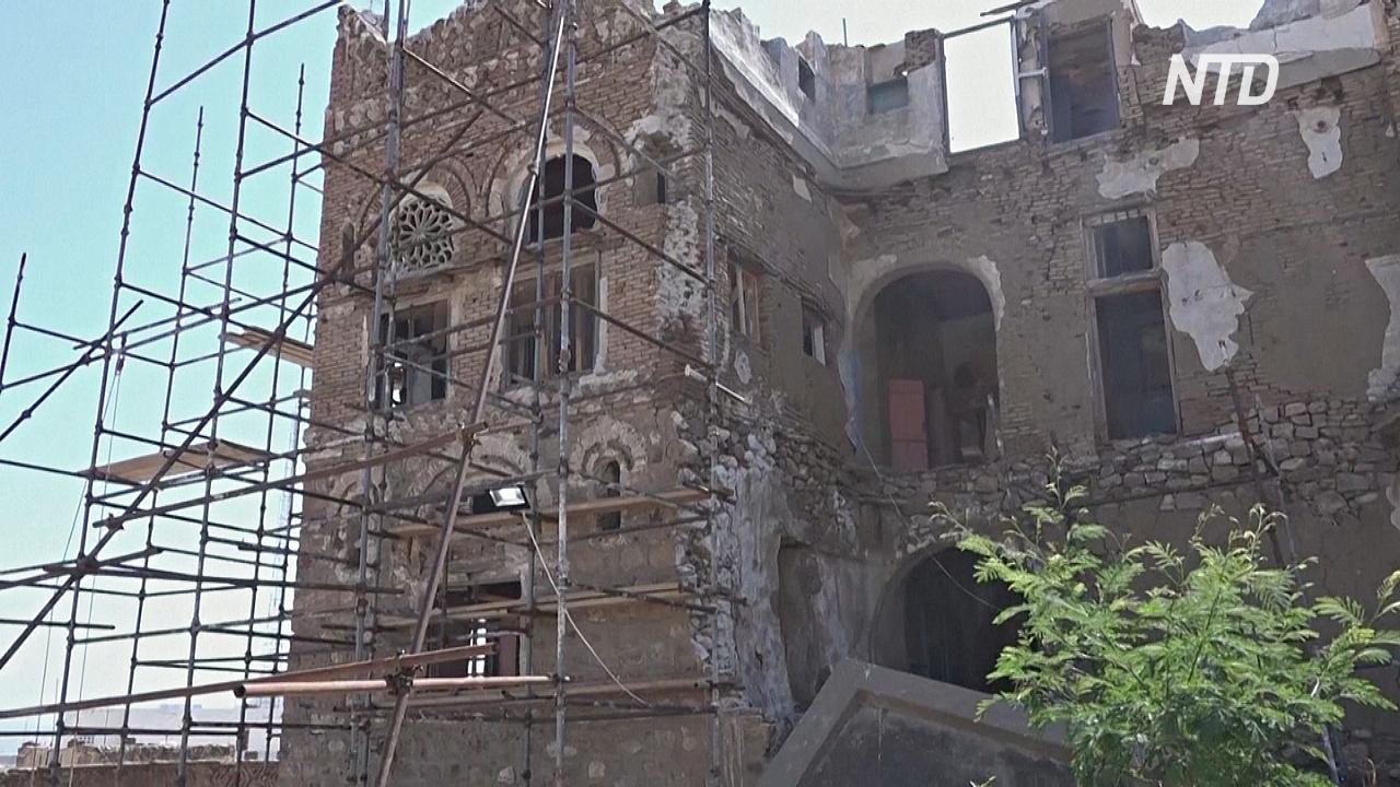 Музеи Йемена восстанавливают после разрушений