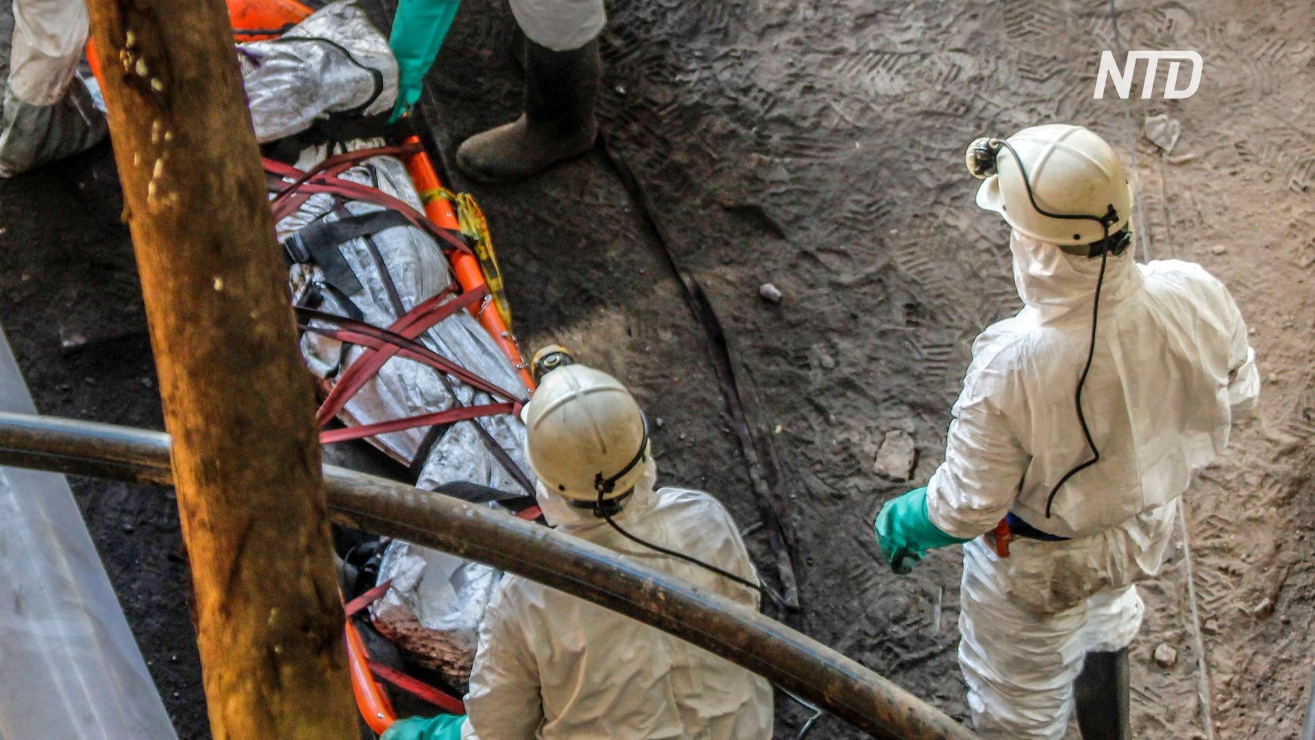 Девять человек погибли в результате взрыва на шахте в Колумбии